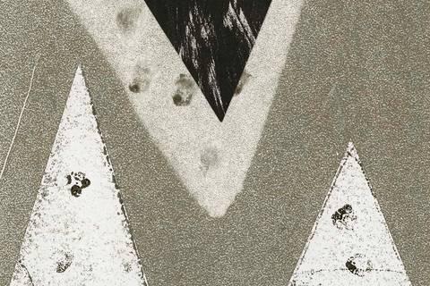 Ausstellungseröffnung: Flächig und Monochrom. Stille und Geste. Druckgrafik von Robert Preyer um 1970